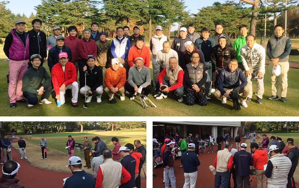 第10回 3区委員会合同ゴルフコンペ